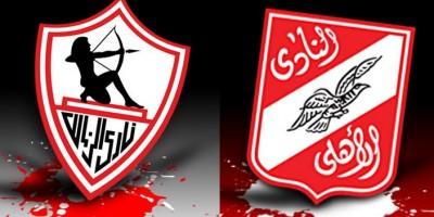Ahly  -  Zamalek