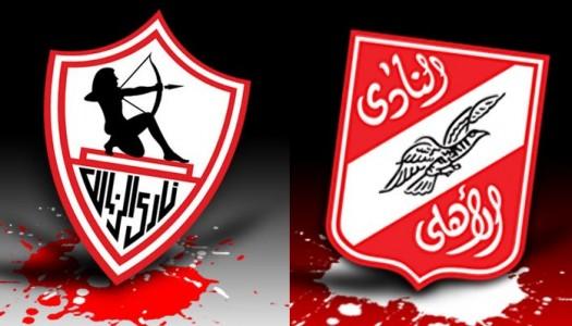 Super Coupe  d'Egypte  : Ahly – Zamalek en petit comité