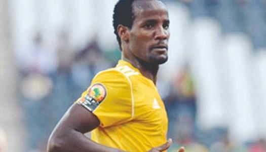 MC Alger : l'Ethiopien Salah-Eddine est Chanoua