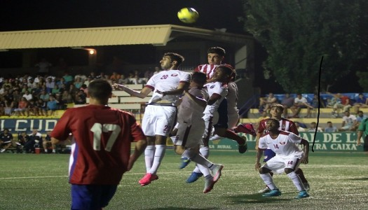 Qatar U19 : une défaite et un nul à Valence