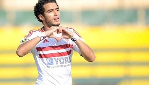 Zamalek : Omar Gaber vers Bordeaux ?