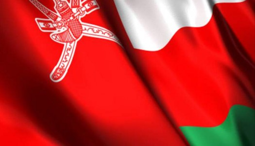 Oman : Première mission pour Koeman