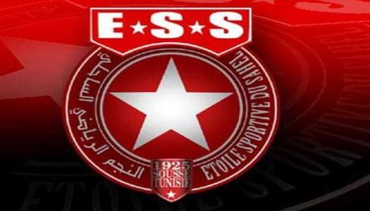 Amical : L' ES Sahel dompte Nice (2-1)