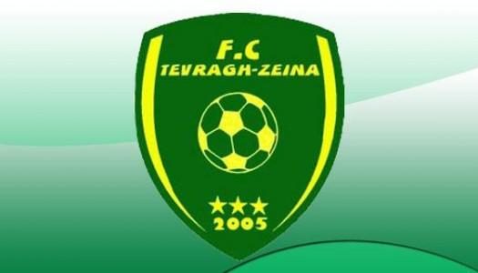 Mauritanie (D1) :  le FC Tevragh-Zeina en fanfare