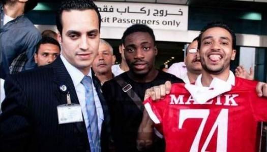 Coupe de la CAF: Al Ahly avec Evouna,sans Hossam Ghali