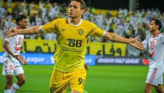 Arabian Gufl League: Caio Canedo accroc à Al Wasl ?