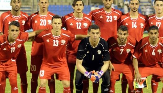 Palestine : un stage  en Algérie en août