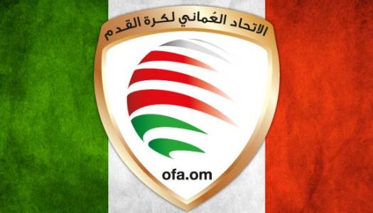 Oman: Une marque allemande de boissons partenaire