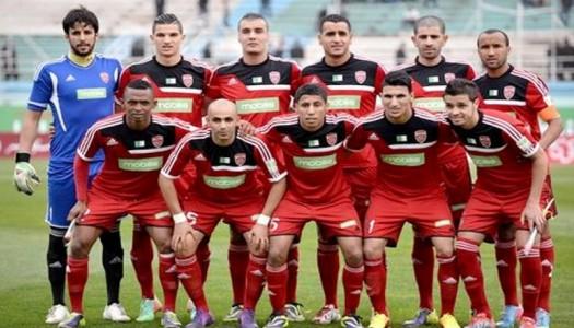 Champions League: l'USM Alger est tout près du Graal