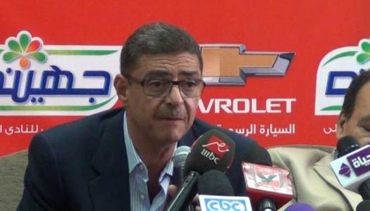 Al Ahly : Taher a consulté Mourinho pour Peseiro