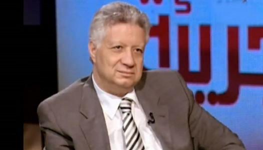 Egypte: Mortada au secours de Hossam Al Badry