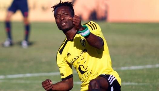 Zamalek : Stanley Ohawuchi prochaine cible
