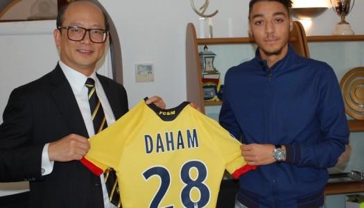 Sochaux:  premier contrat pro pour Daham