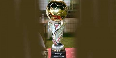 Sheikh Jassim Cup