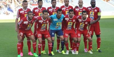 KAC Marrakech, Coupe de la Confédération,