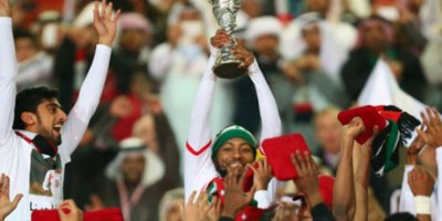 Coupe du Golfe arabe