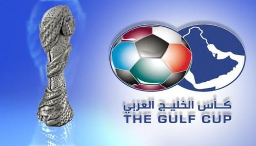 Gulf Cup: les Emirats prêts pour 2019