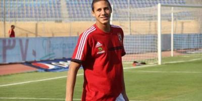 Ramadan Sobhy, Al Ahly, Milan AC,