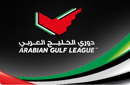 Botola: l'Arabian Gulf League comme modèle