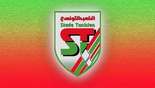 Stade Tunisien : Necibi en pompier de service