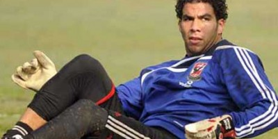 Sherif Ekramy, Al Ahly,
