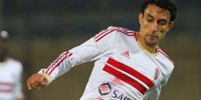 Aymen Hefny  buteur face à Enugu Rangers