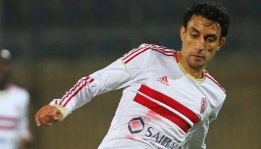 LDC : Le Zamalek affaibli contre Enyimba