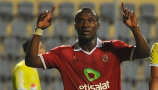 LDC : Zesco tombe Al Ahly (3-2)