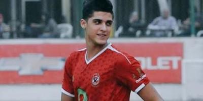 Ahmed Hamdi