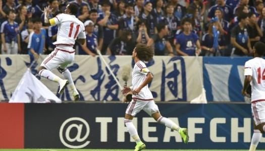 Mondial 2018 : Les Emirats matent le Japon chez lui