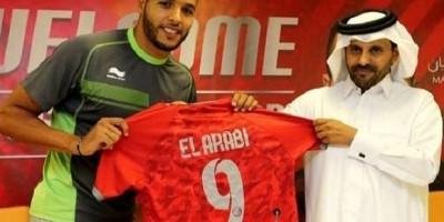 Youssef El Arabi (Lekhwiya) rappelé chez les Lions de l'Atlas