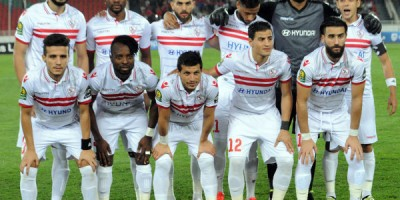 Zamalek (photo www.cafonline.com)