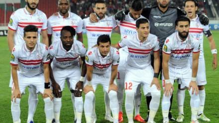 Zamalek (photo www.cafonline.com)