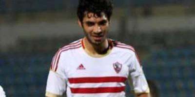 Ali Gabr buteur