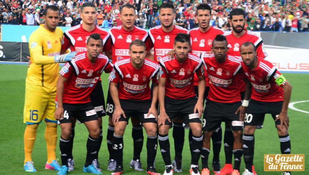 USM Alger  repart en campagne et rêve  d'un premier titre africain (photo lagazettedufennec)