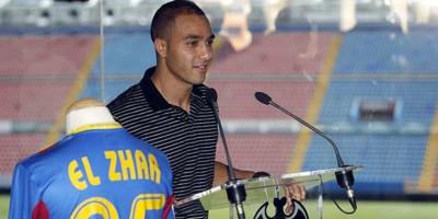 Nabil El Zhar, CD Leganès