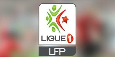 Logo LFP Algérie