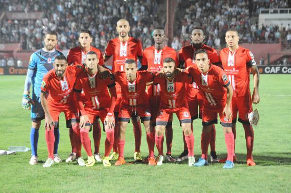 FUS Rabat novembre 2016, photo cafonline.com