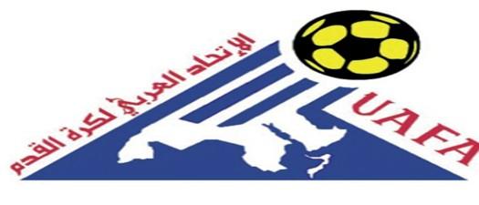 Coupe UAFA : le tournoi préliminaire a commencé