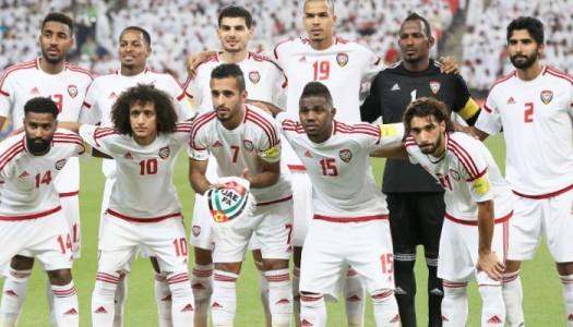 Mondial 2018:  les Emiratis douchent les Saoudiens