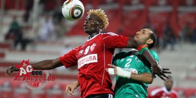 Makhete Diop buteur contre à Al Shabab