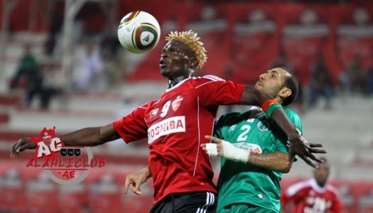 Arabian Gulf Cup: troisième trophée pour Al Ahli