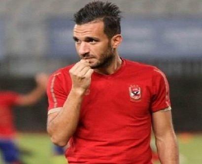 Ali Maaloul  ( Al Ahly)