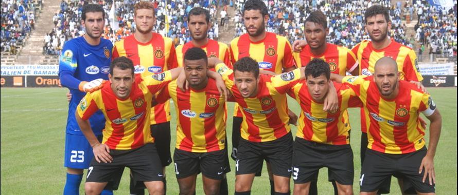L'ES Tunis  ( photocafonline.com)