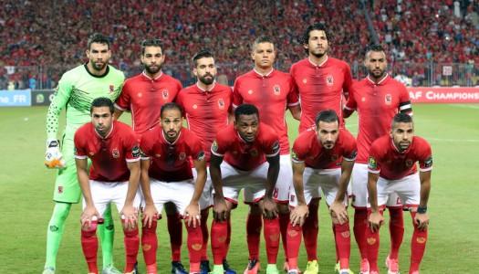 Coupe d'Egypte: Al Ahly a le doublé en tête