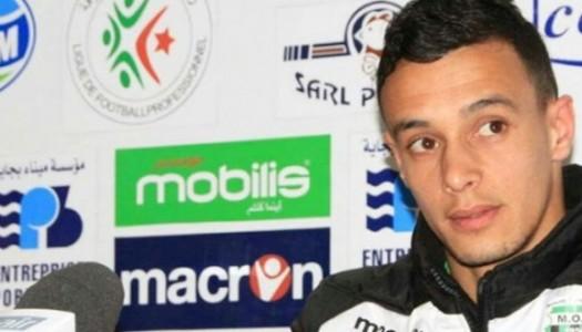 CD Nacional : Hamzaoui signe à l'USM Alger