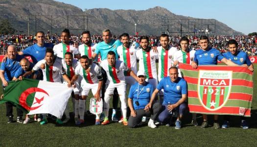 Coupe de la Confédération:l'année du Mouloudia d'Alger ?