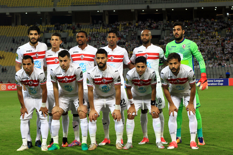 Le Zamalek  (photo cafonline.com )