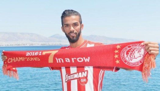 Grenade: Mehdi Carcela a rejoint l'Olympiakos