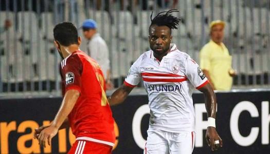 Zamalek : Ohawuchi rejoint Al Qadisiyah